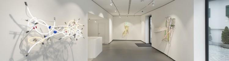 Galerie am Saumarkt, Ulm